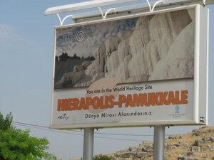 Иераполис - Памуккале
