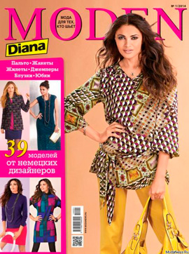 Журнал Diana Moden 2014