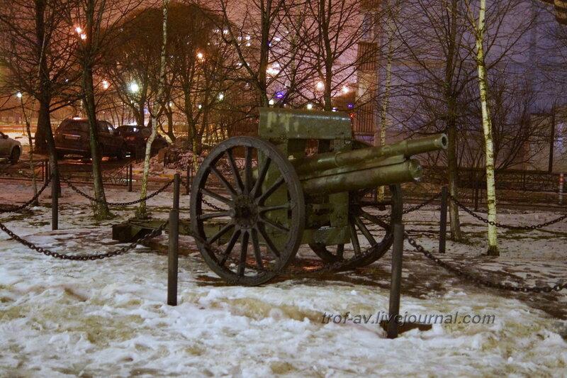 76-мм пушка обр. 1902/30, Мемориал Парк Победы, Краснознаменск