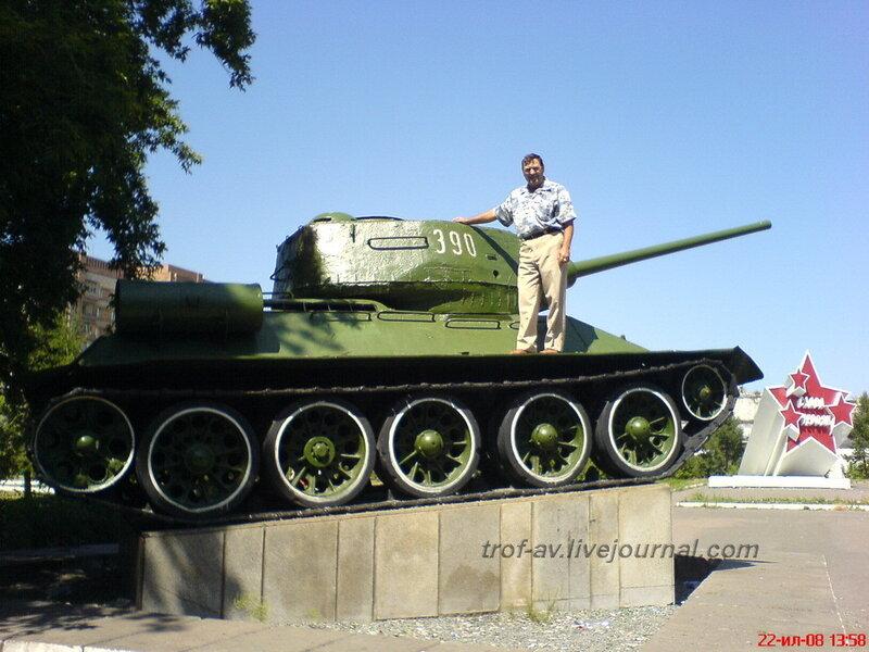 Т-34, омск