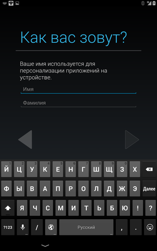 Screenshot_2014-01-27-23-15-56