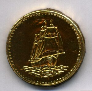 Шоколадные медали - Кораблик.jpg