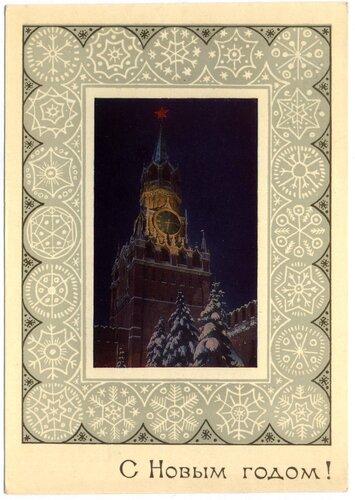 1971 ф Крапивницкий И оф Милов В.jpg