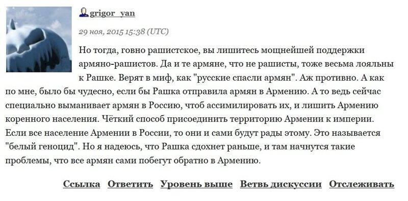 Григорян8.jpg