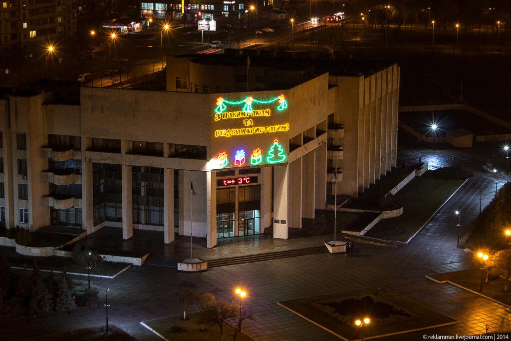 Ночь Вечер Киев Троещина проспект Маяковского улица Драйзера кинотеатр Флоренция