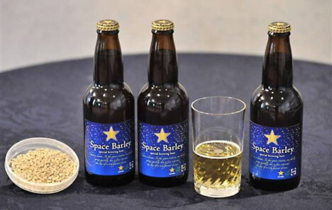 Самое дорогое и лучшее пиво в мире