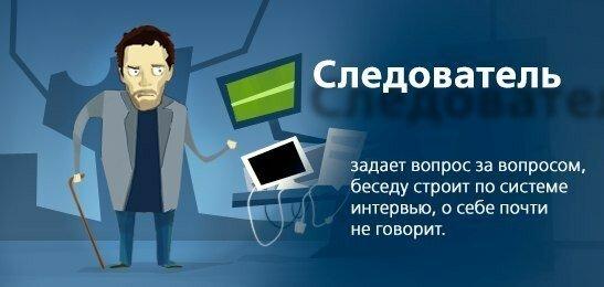 люди и интернет