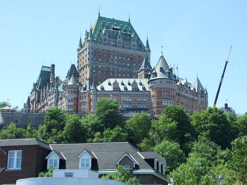 http://www.triinochka.ru Квебек сити