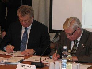 Подписание Отраслевого соглашения на 2011-2013 годы. Декабрь, 2010г.