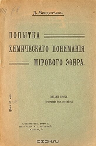 http://img-fotki.yandex.ru/get/9836/31556098.ef/0_94609_e5919419_L.jpg