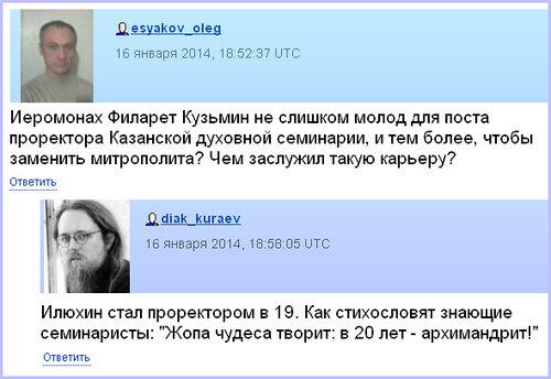 В центре Киева стреляли в проректора медакадемии - Цензор.НЕТ 5216