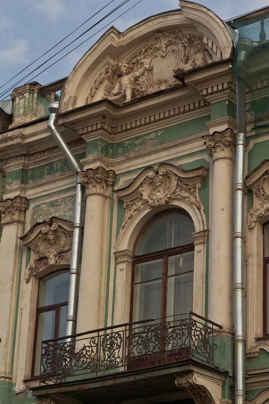 Особняк Бутурлиной (ул. Чайковского, 10)