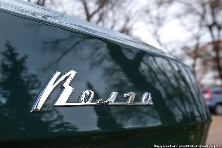 Волга ГАЗ-24