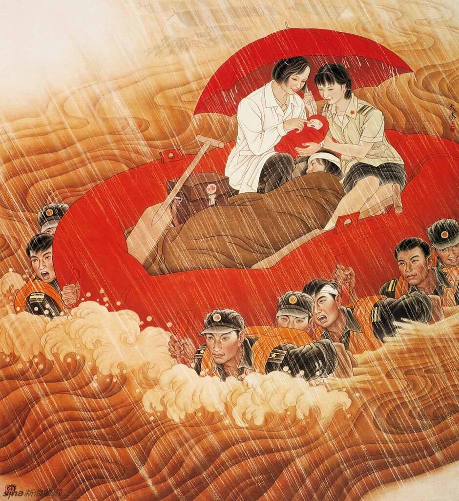 Лодка жизни (Wang Tiansheng)