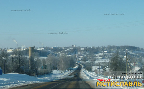 Зима в Мстиславле