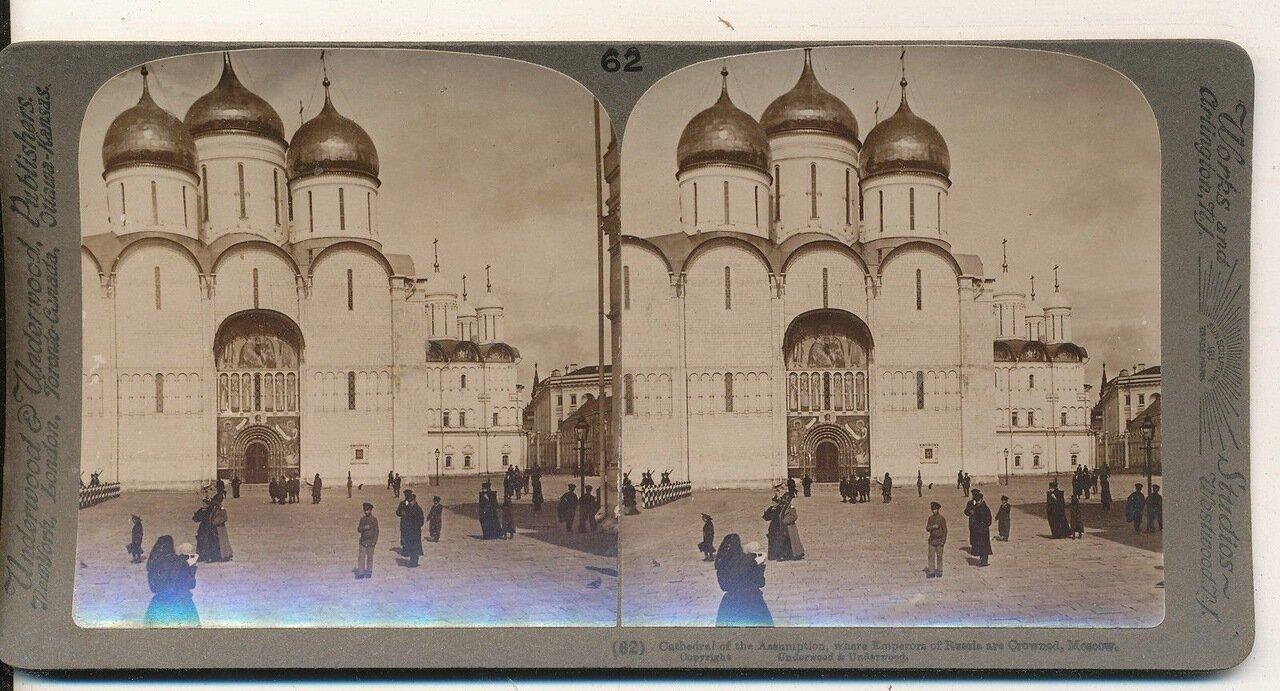 Москва. Успенский собор в Кремле