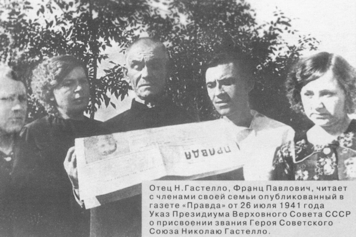 1941. июль. Ф.П. Гастелло читает текст, опубликованный в газете «Правда»