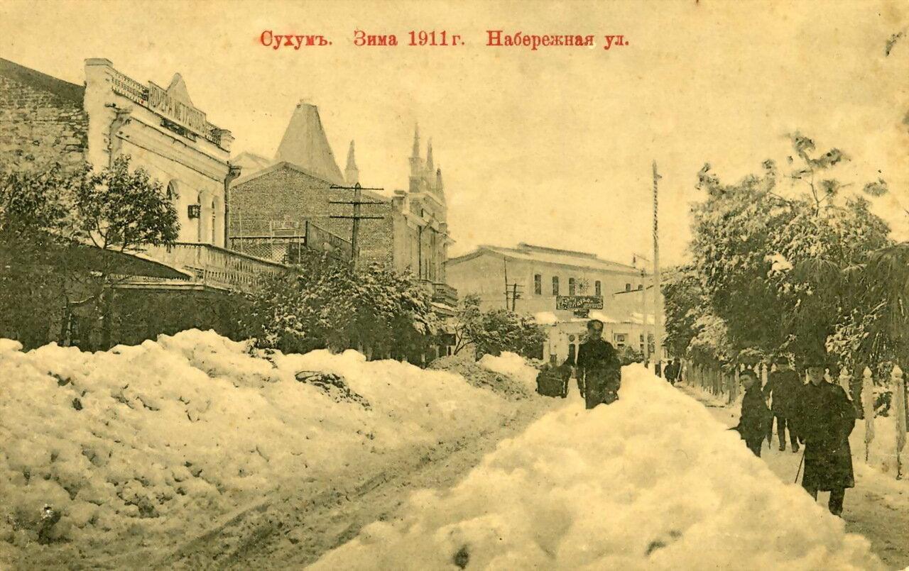 Набережная улица. Зима 1911