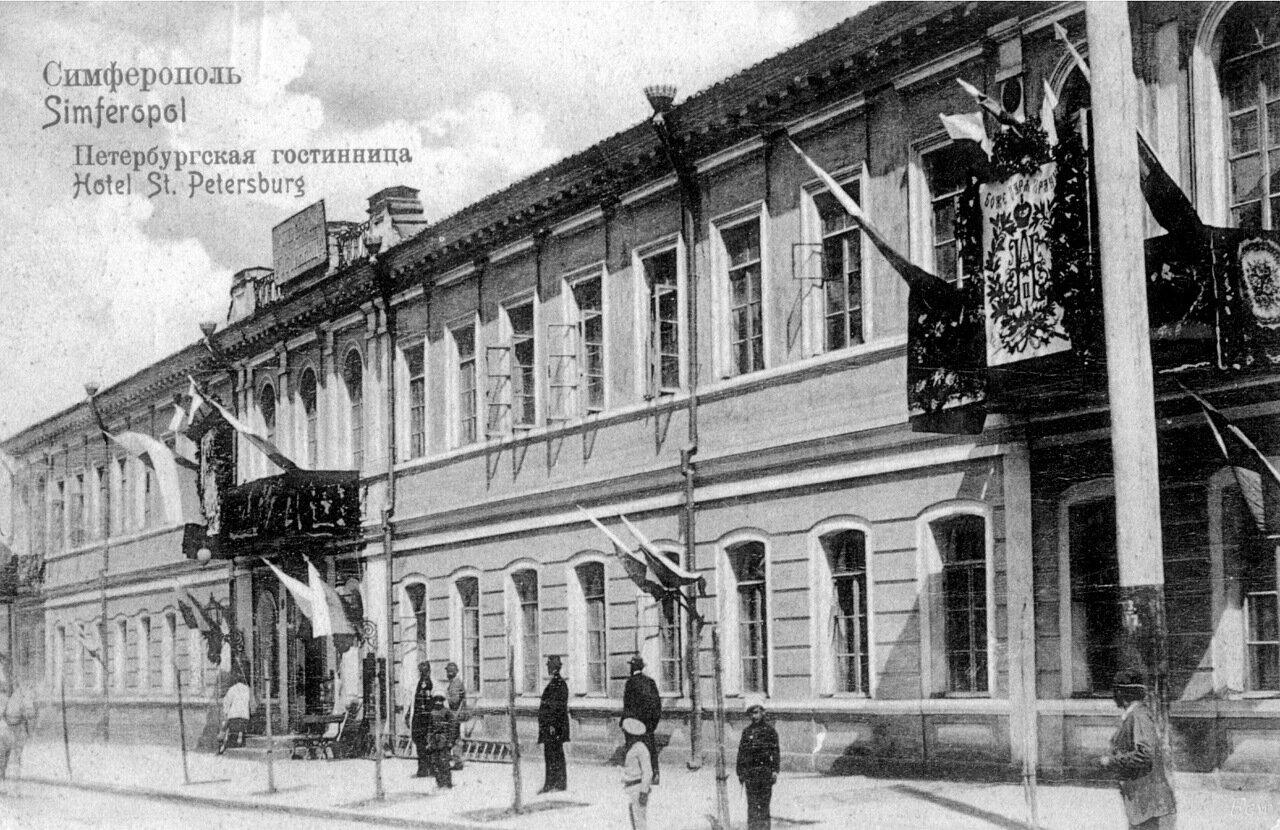 Гостиница «Петербургская»