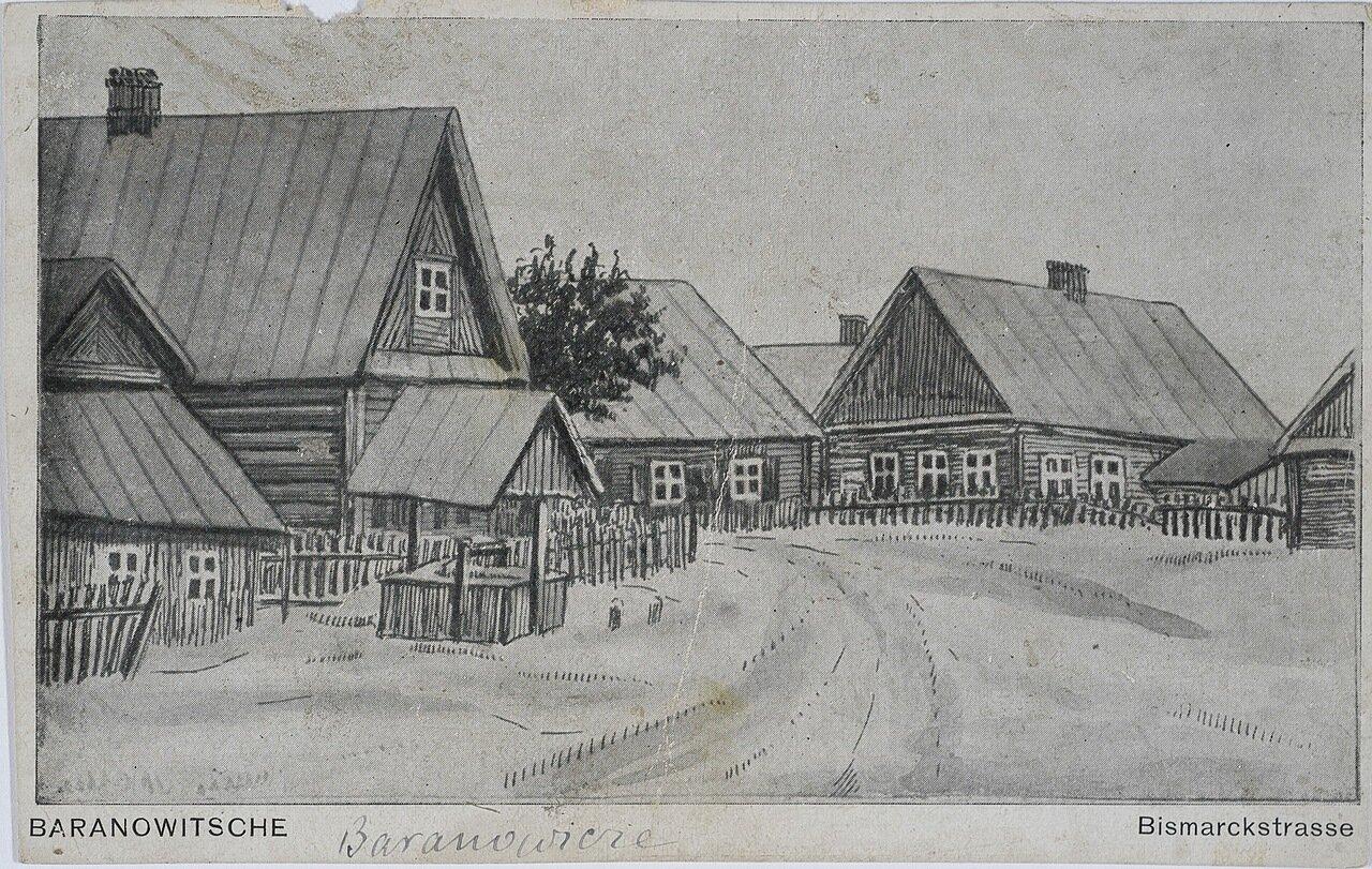 Елизаветинская улица. 1916
