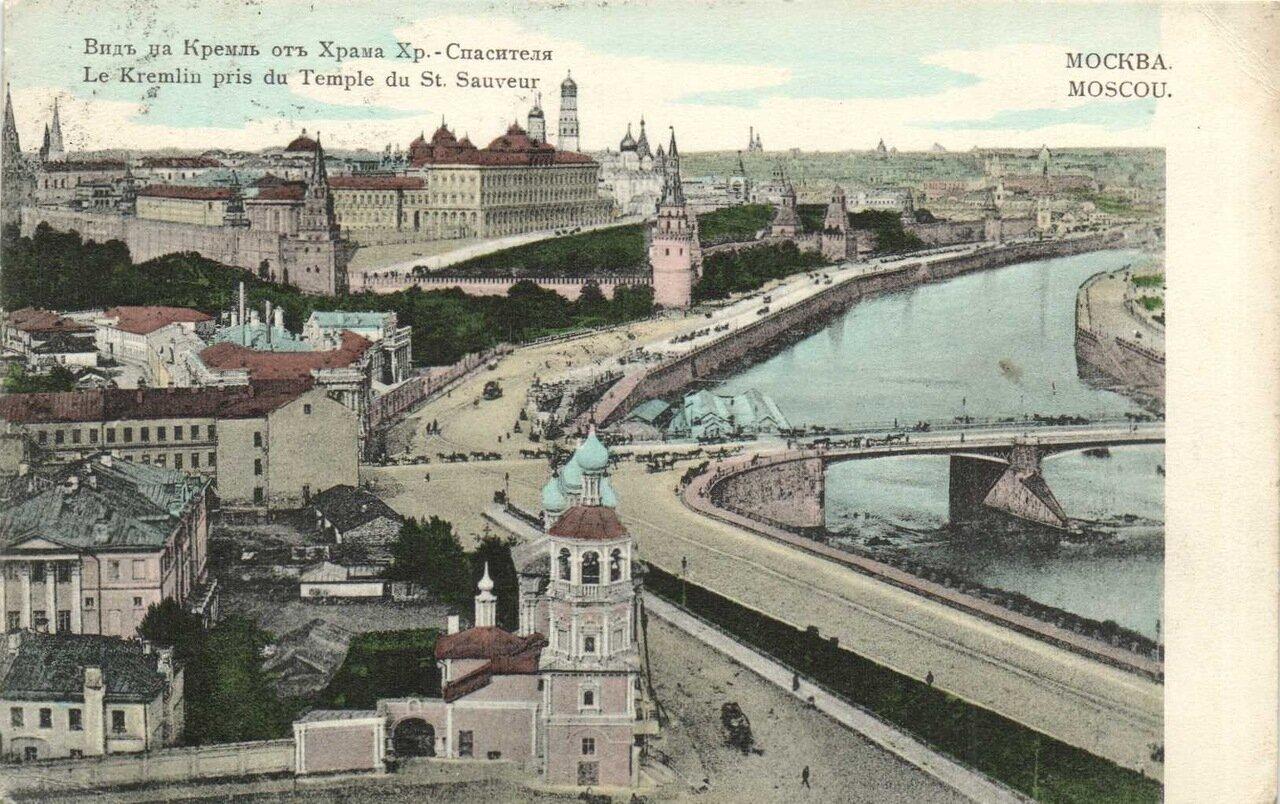Кремль. Вид от храма Христа Спасителя