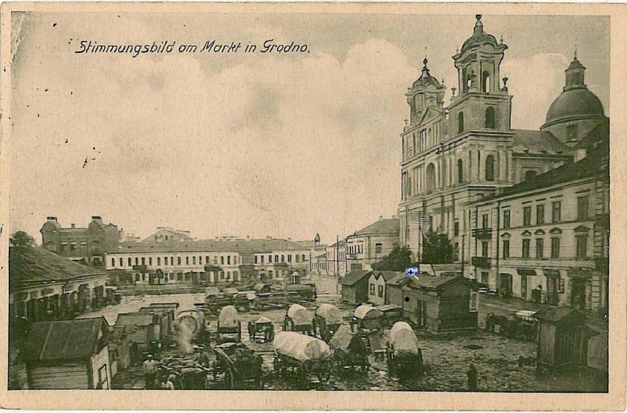Рынок и церковь