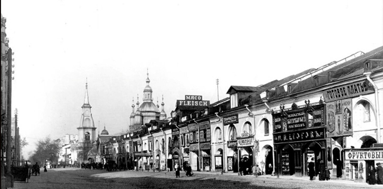 1913. Вид на корпуса Андреевского рынка со стороны Васильевского острова