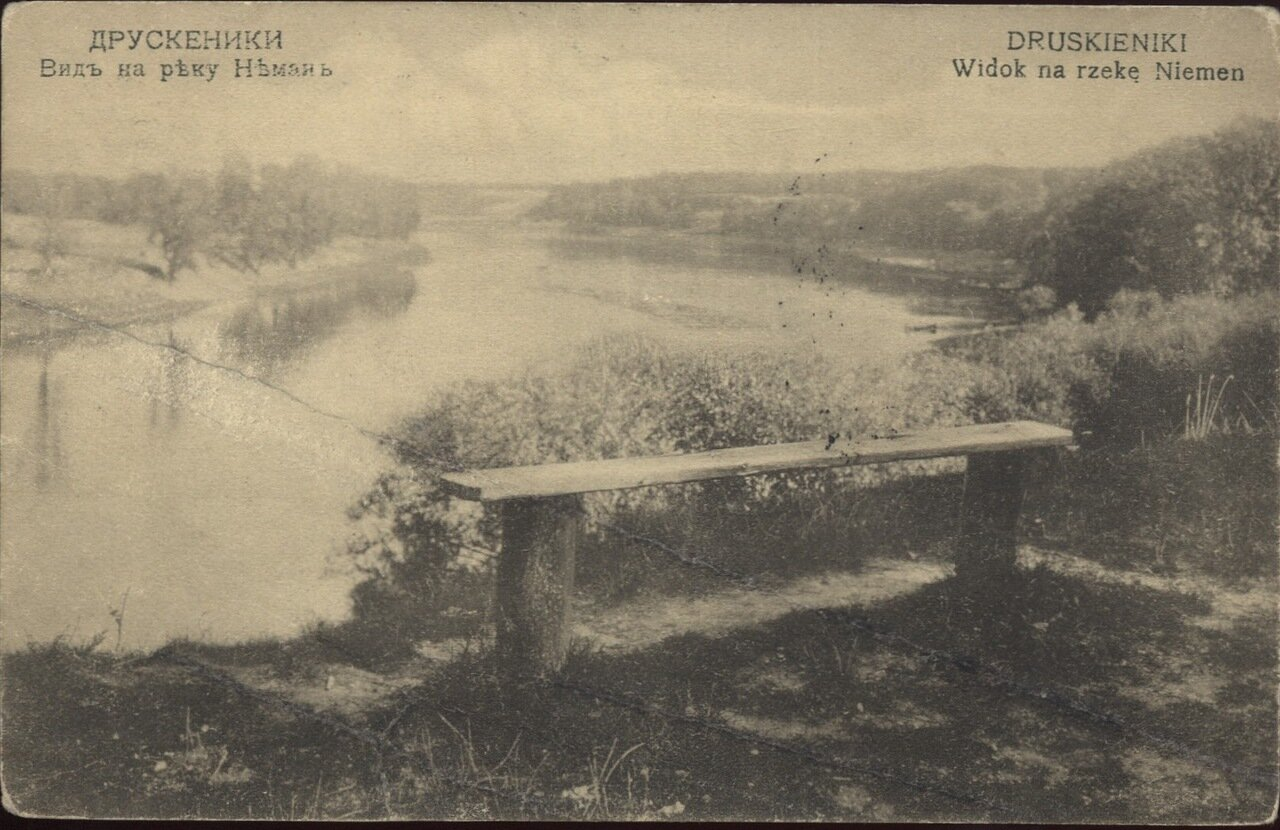 Вид на реку Неман. 1914