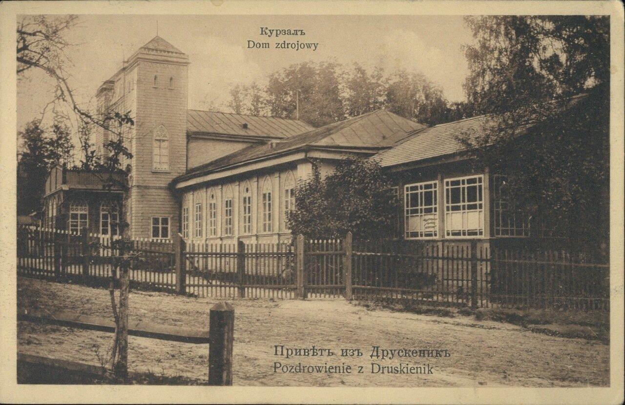 Курзал. 1910