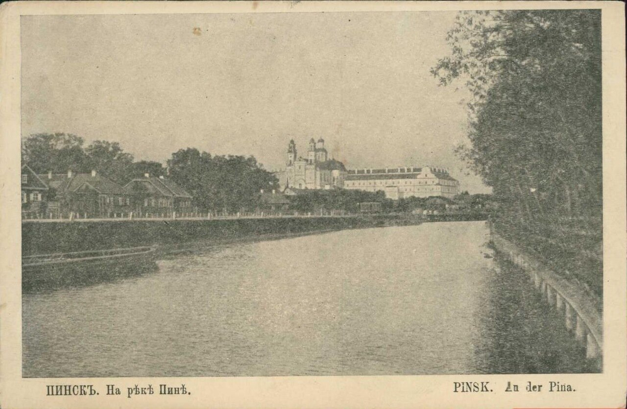 На реке Пине