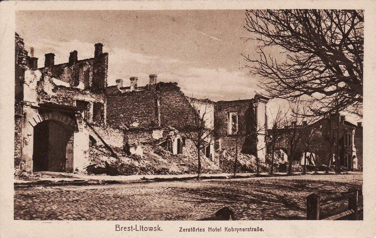 Разрушенная гостиница на Кобринской улице