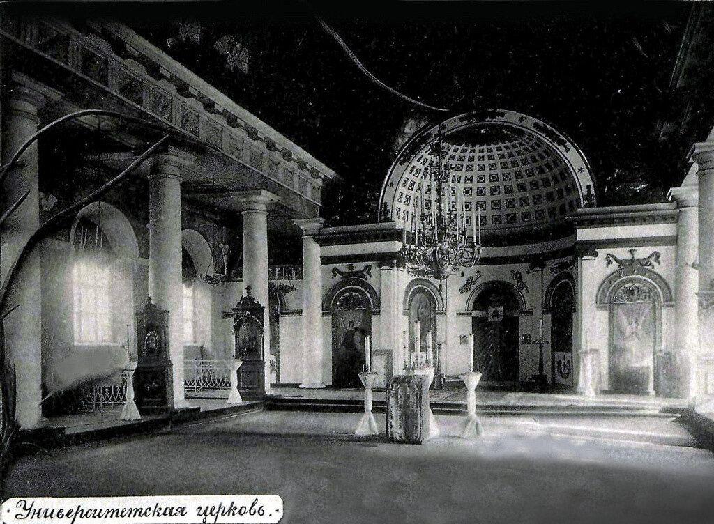 Интерьер Антониевской церкви при университете