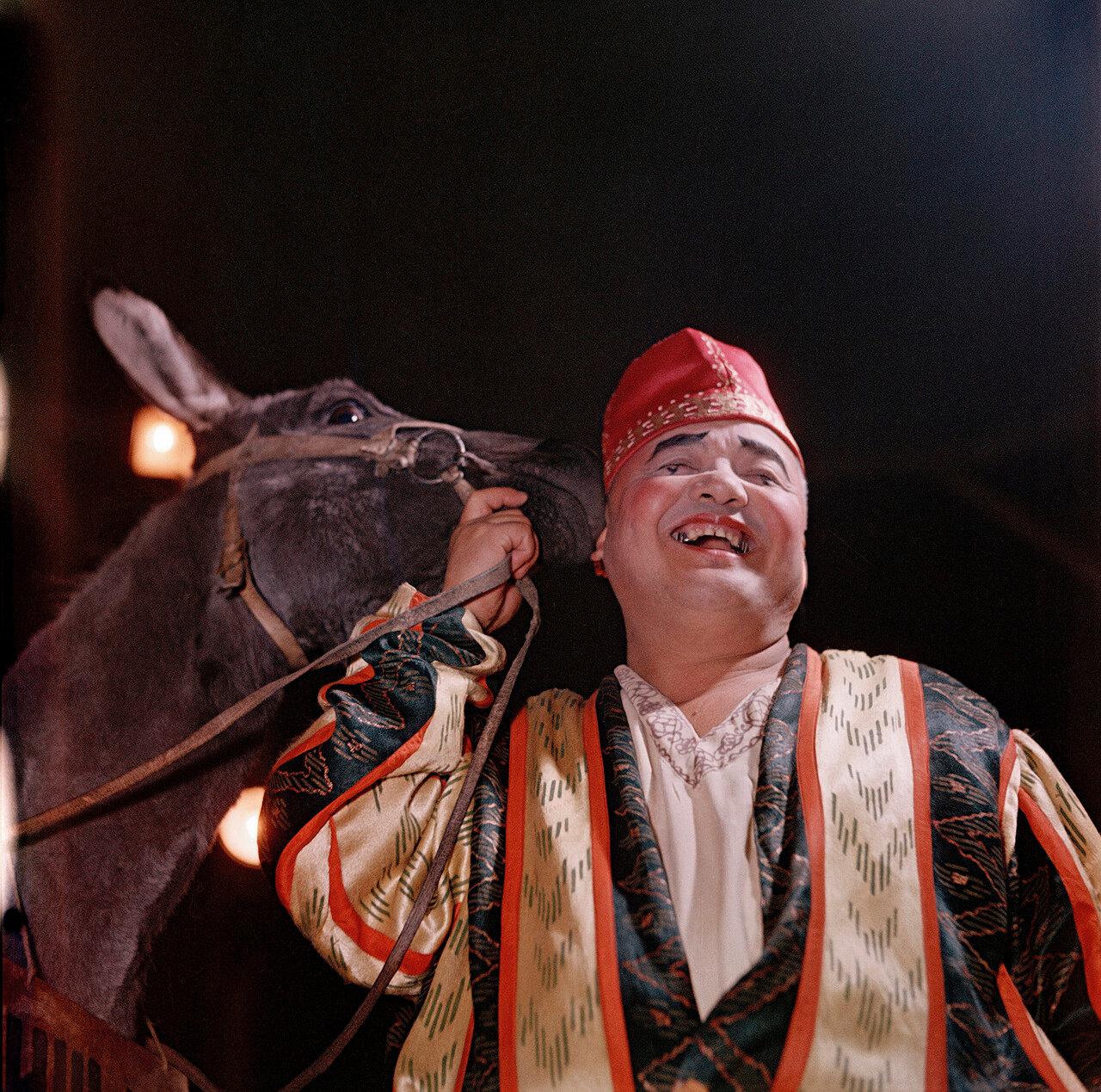 Заслуженный артист клоун Юсупов Генрам. Ташкент