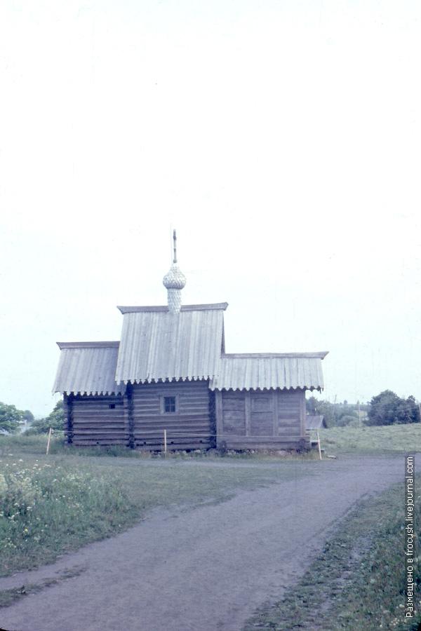 Остров Кижи. Часовня Воскрешения Лазаря Муромского монастыря 1985 год