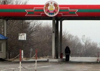 Украина ввела ограничения на выезд российских граждан из Приднестровья