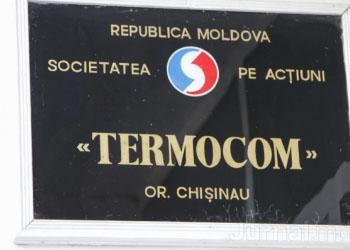 «Термоком» ликвидировали