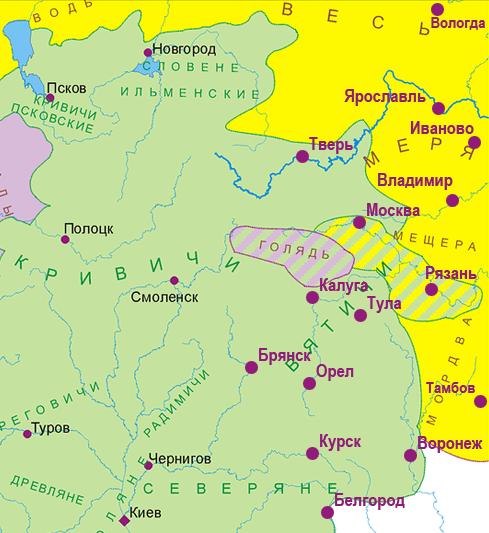 Племена сформировавшие русский народ