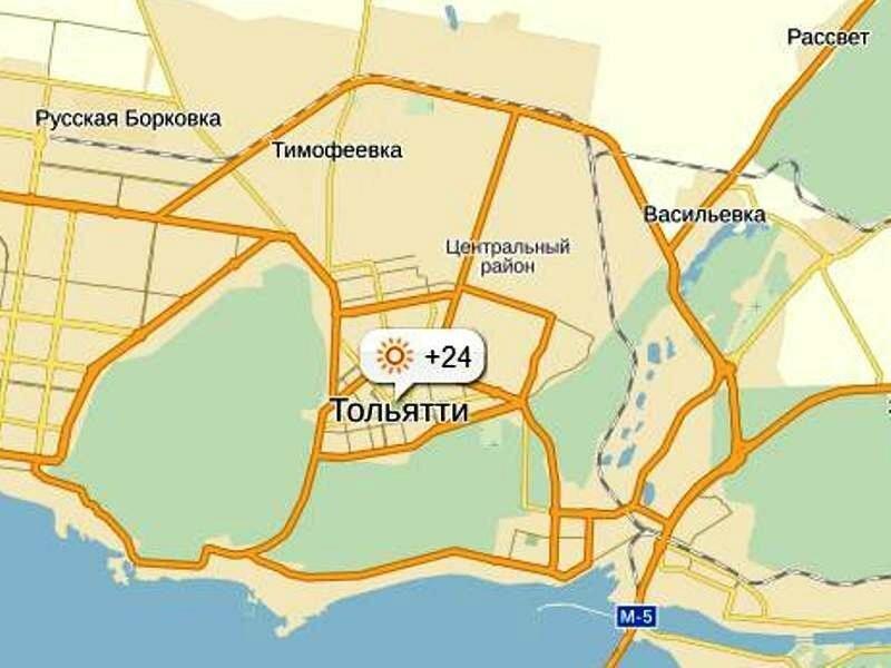 Погода в Тольятти