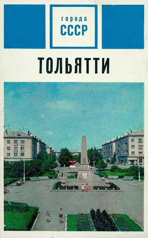 Цветами надписью, работа открытки тольятти