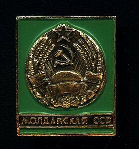 МОЛДАВИЯ - герб.jpg