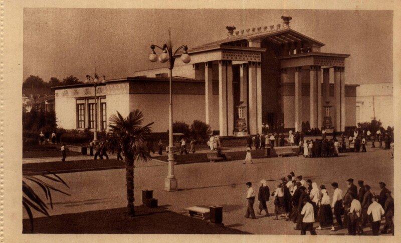 ВСХВ 1940. Павильон Белорусской ССР.jpg
