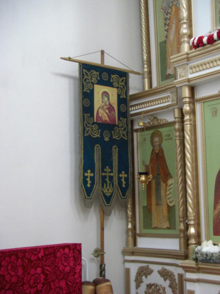 Хоругвь и хлеб (артос) (26.04.2014)