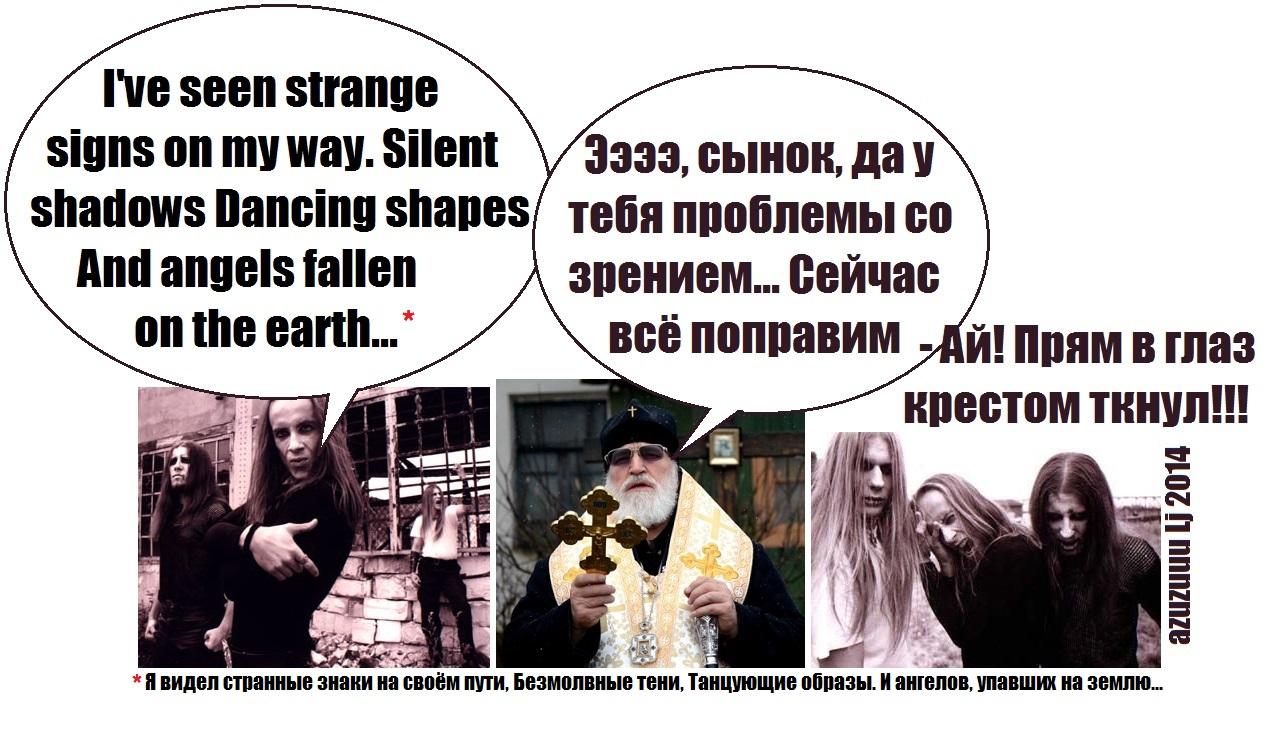 140112_slutsk-560x373.jpg