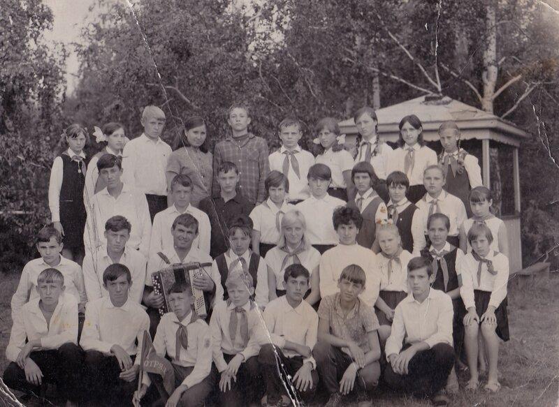 Пионерлагерь Весёлый.1969 год.