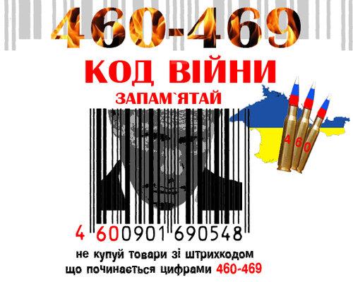 МВФ готов помочь Украине на пути к экономической стабильности и процветанию, - Лагард - Цензор.НЕТ 319