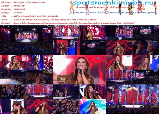 http://img-fotki.yandex.ru/get/9837/312950539.26/0_134dea_ef1bc0e7_orig.jpg