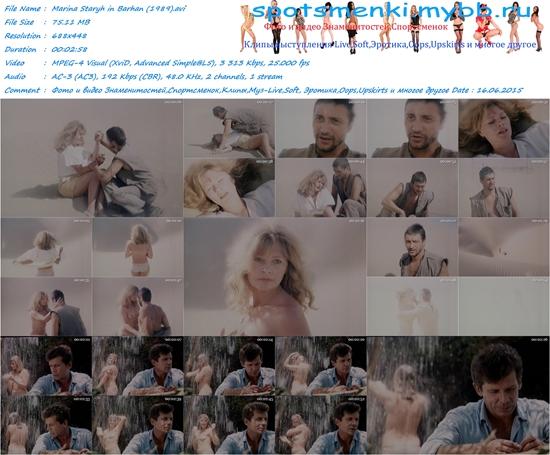 http://img-fotki.yandex.ru/get/9837/318024770.2f/0_13610e_3dbfeded_orig.jpg