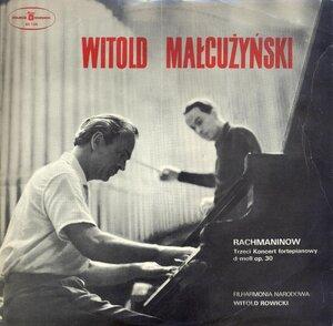 Сергей Рахманинов. Концерт №3 для ф-но с оркестром (1959) [Muza, SX 0124]
