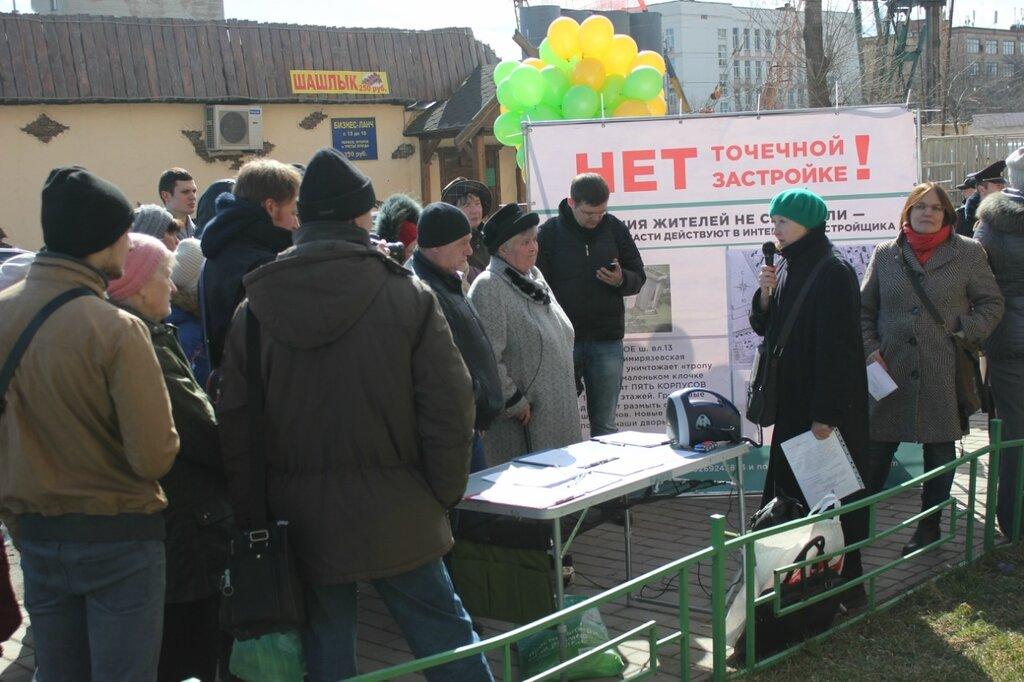 депутат Татьяна Михайлова