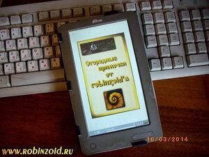 моя книжка